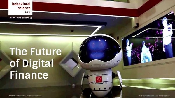 Playlist: Digital Finance World 2017